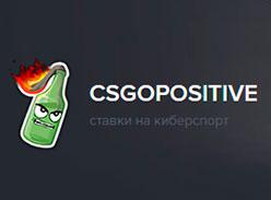[PROMOCODE] dla CSGOPositive